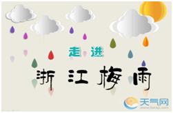 梅雨时节雨连连 防潮除湿有技巧
