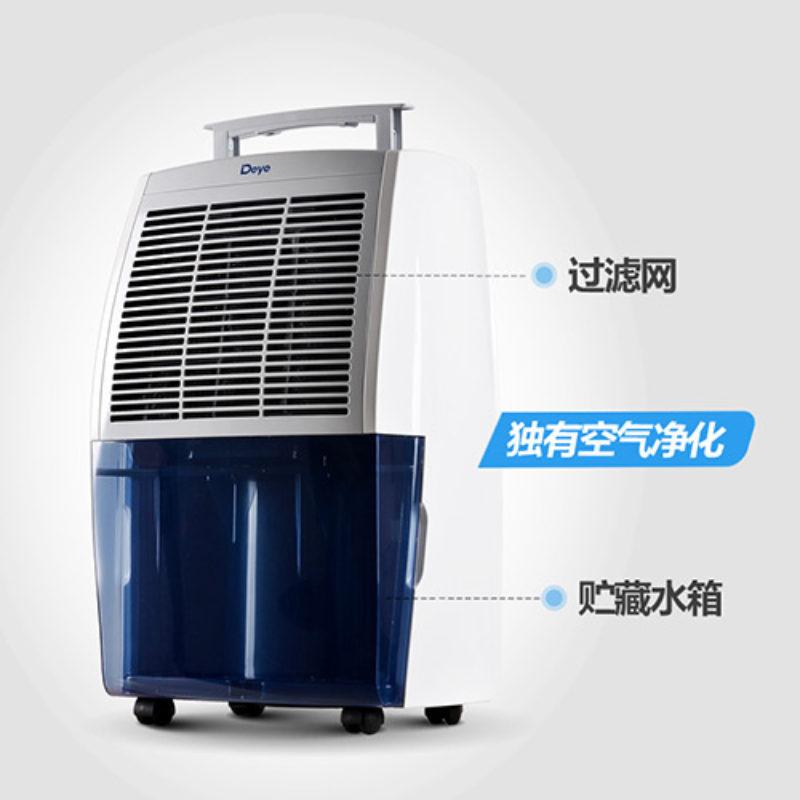 德业浙江 DYD-G25A3家用除湿机