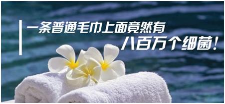 梅雨季毛巾过敏?你的毛巾比马桶还脏!