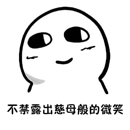 听说我喜欢的男孩子毕业旅行选择了浙江,我当时就笑了