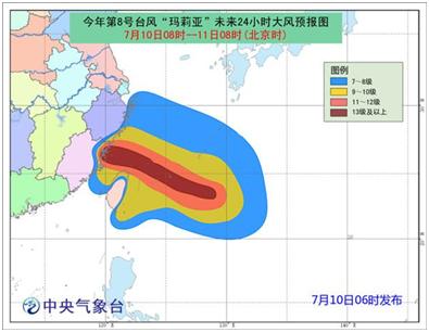 浙江昨日出梅进入高温天 台风明天登陆