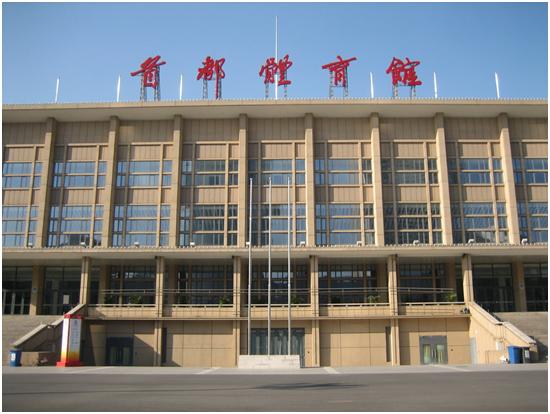 德业低温除湿机 助力北京冬奥会